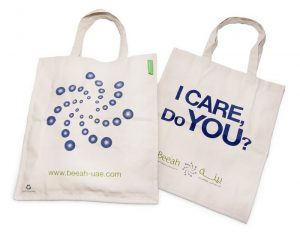 Brand Elite - Our Products - Bags - Cotton and Jute Bag Product Image 3