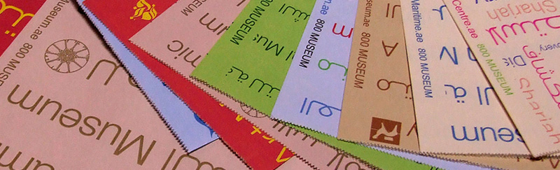Brand Elite - Case Studies - Sharjah UAE Museum Product Banner Image 4