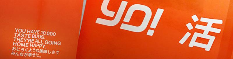 Brand Elite - Case Studies - Yo Sushi Product Banner Image 1